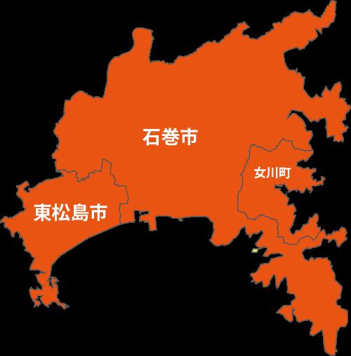 石巻、東松島、女川町のお客様には自社配送で当日配達にも対応しております